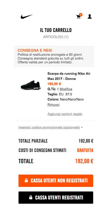 ecommerce-guest-checkout-nike